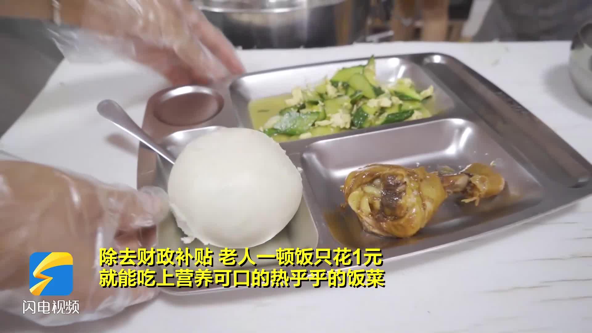 潍坊寿光:幸福从一口热乎饭开始