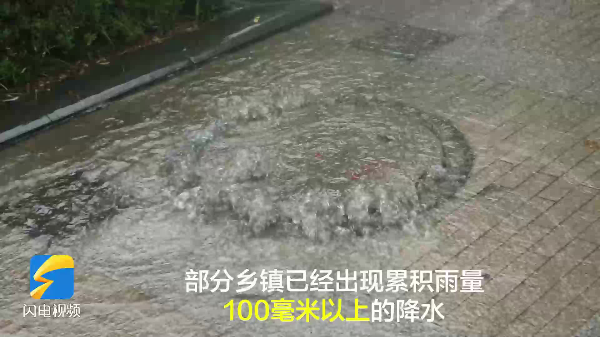 暴雨预警升级为橙色!菏泽平均降水已达54.5毫米 下午到晚上仍有中到大雨