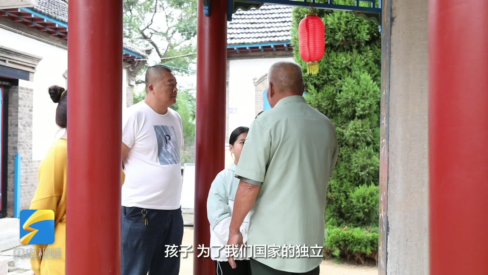 """潍坊昌邑:爷爷的""""中秋团圆""""节"""
