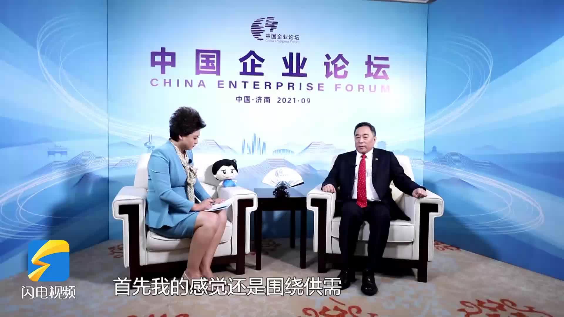 第四届中国企业论坛专访②|中国能建党委书记、董事长宋海良