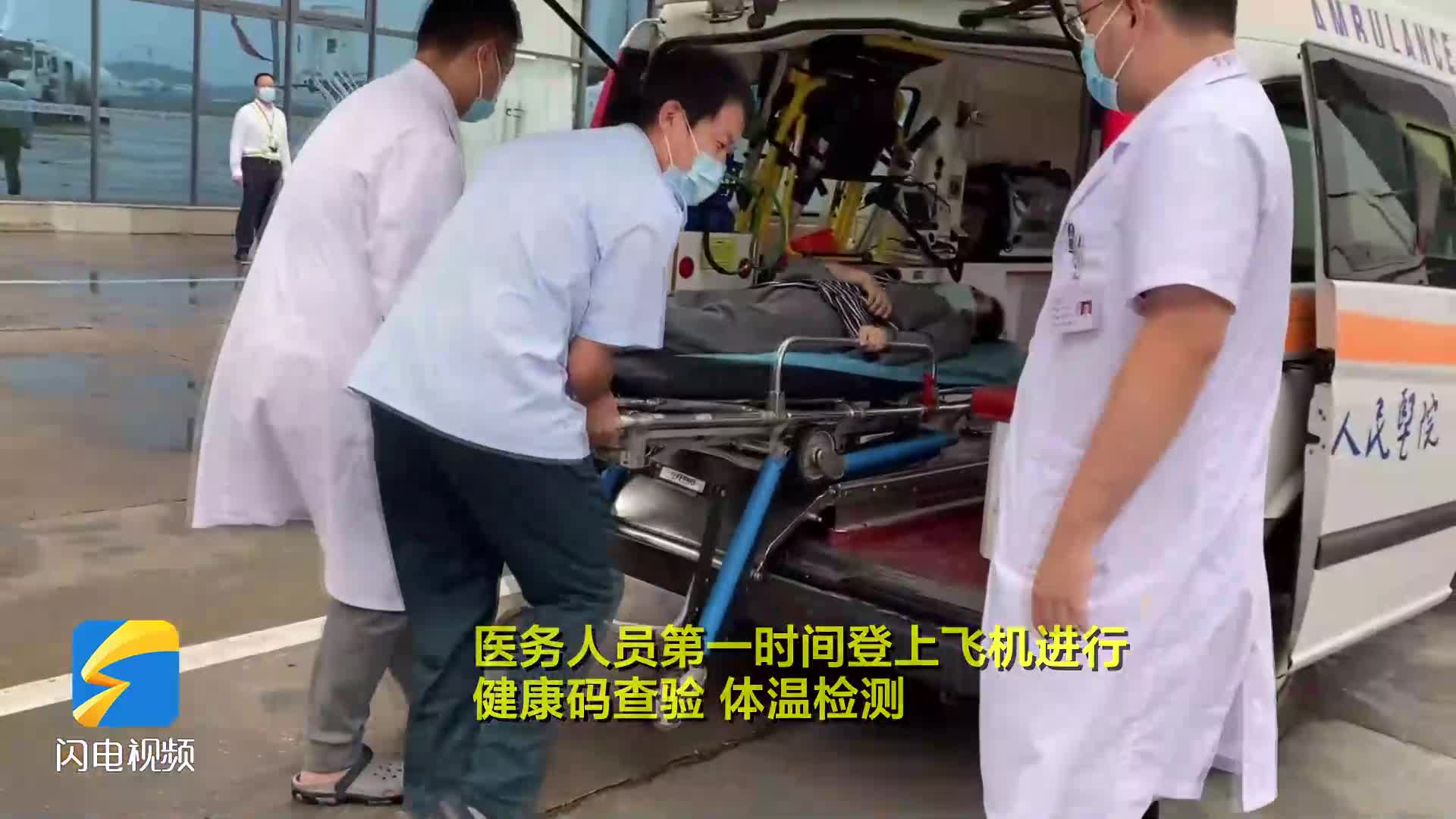 5分钟转运!潍坊机场快速救助特服旅客