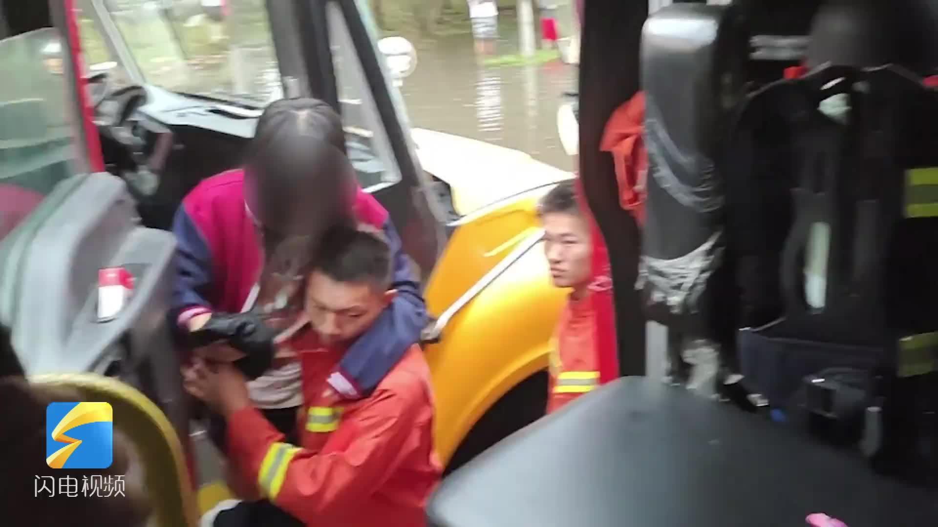菏泽一辆校车被困水中 消防紧急救出约30名学生