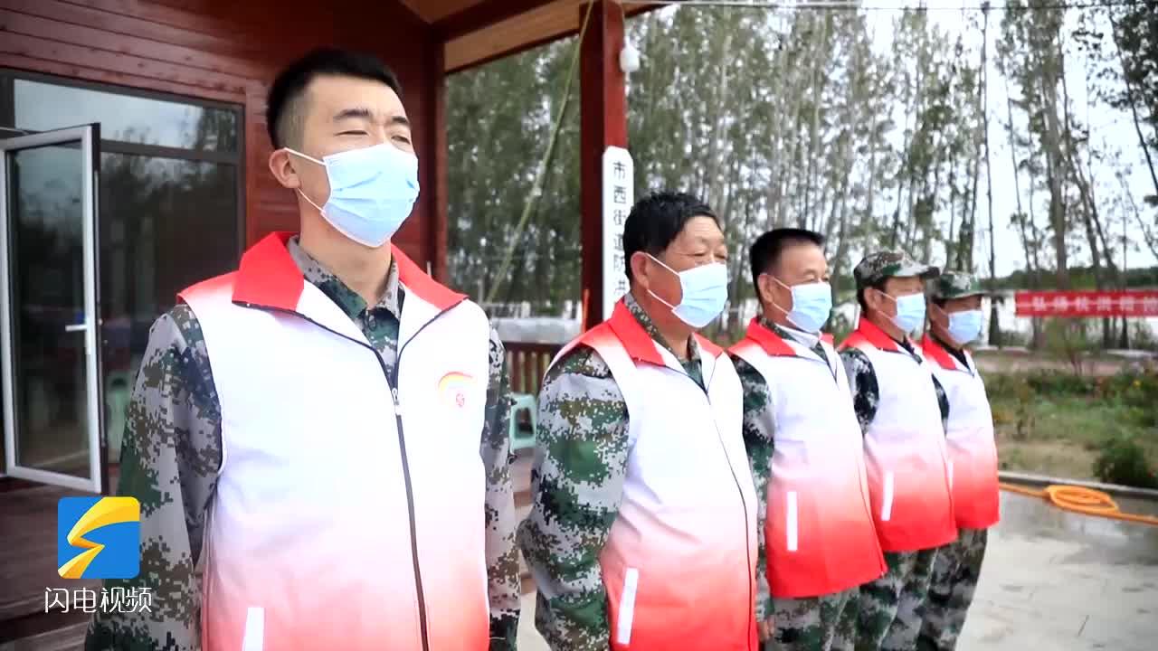 滨州市滨城区志愿者学院:最是风雨显初心 志愿服务助防汛