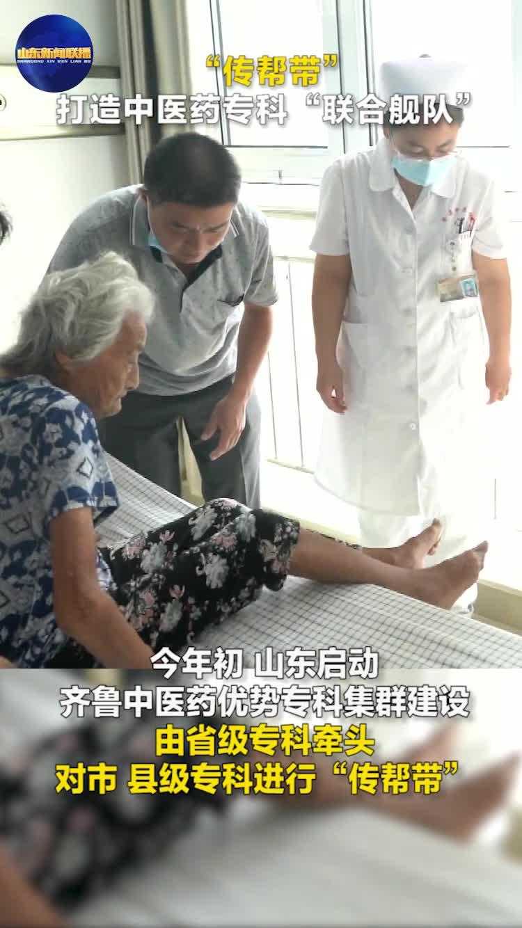 110岁老人骨折 中医手法成功复位