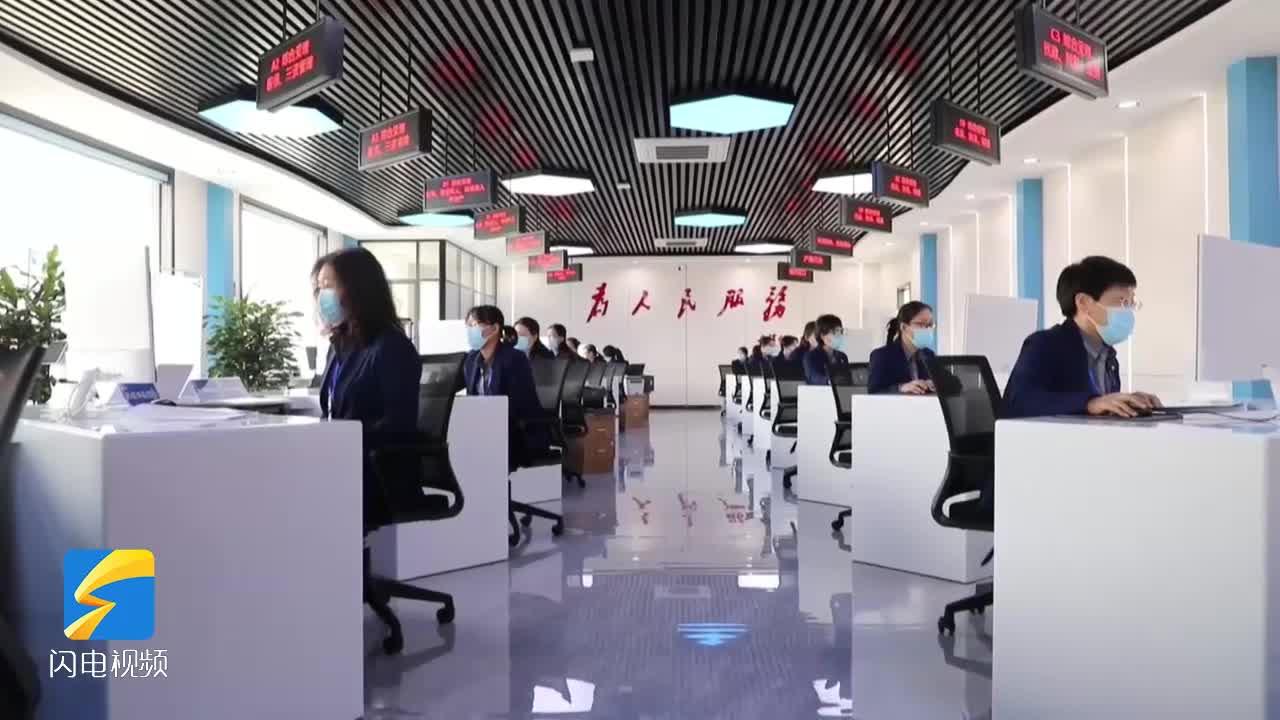"""滨州沾化:不断提升基层服务能力 打造""""这一沾、事好办""""品牌"""