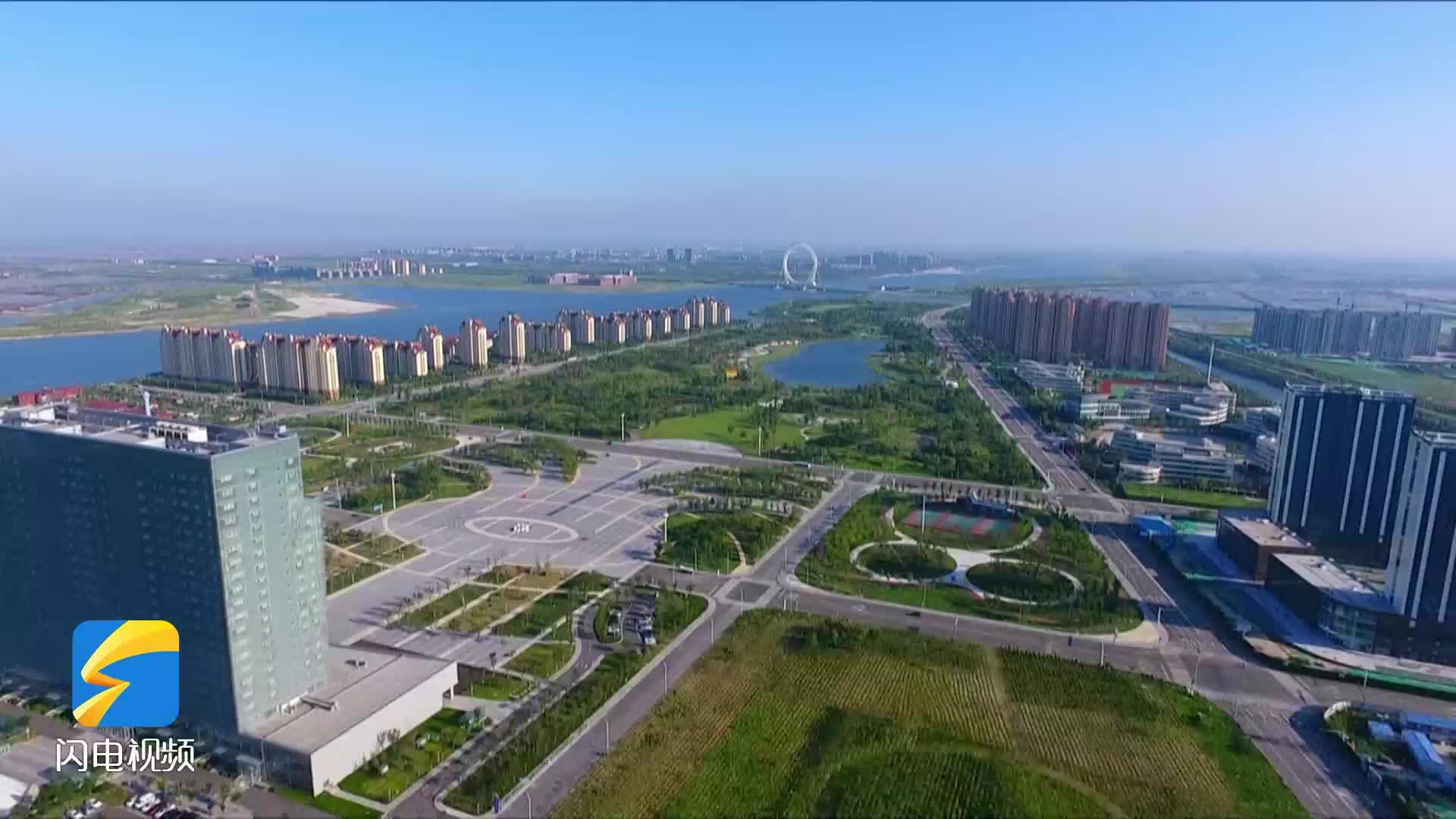 问政山东|潍坊滨海经开区:聚力主攻海洋科技产业 奋力推动新旧动能转换