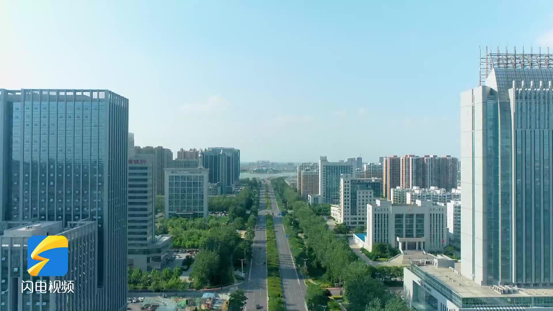 问政山东|滨州经开区:坚持产城融合 推动高质量发展