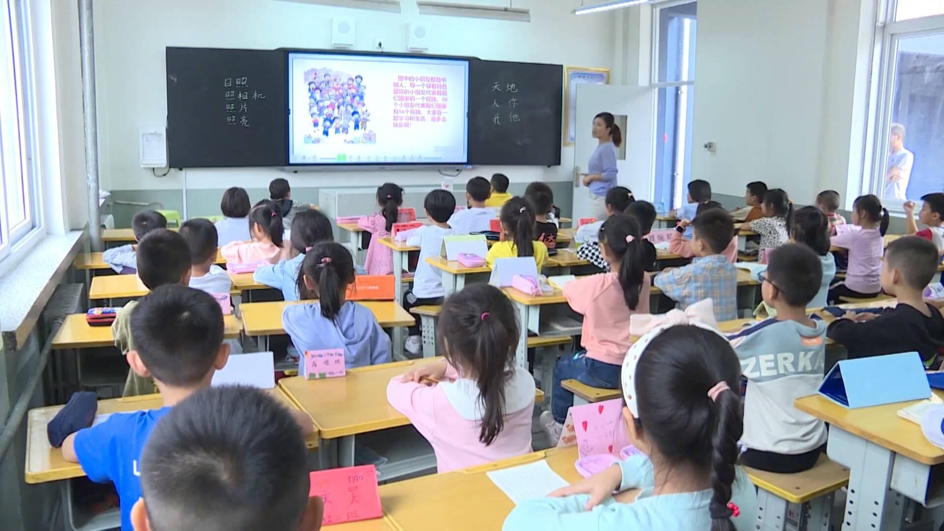"""学生轻松 家长满意!""""双减""""政策下济南钢城区这所小学这样落实"""