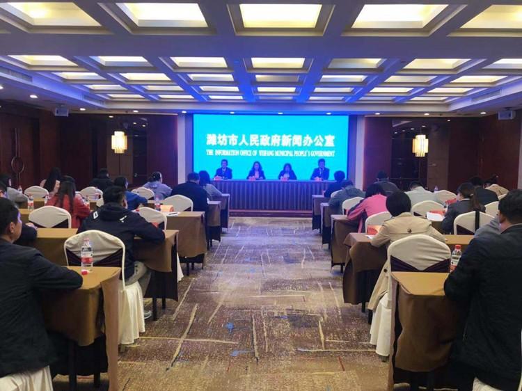 潍坊计划到2020年全市创建10个市级特色小镇