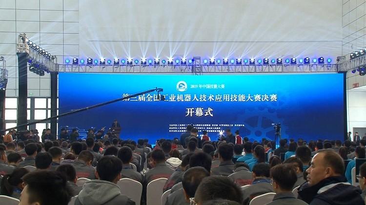 76秒|全国工业机器人技术应用技能大赛决赛在济南开幕 闪电新闻记者带你涨姿势!