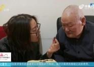 泰安肥城89岁老兵吕登科:战斗不怕牺牲 活着就要知足