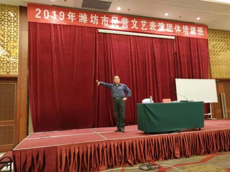 潍坊组织全市民营文艺表演团体集中充电 更好地服务于城乡文艺舞台