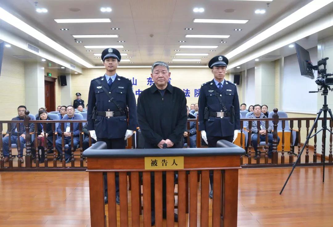 判刑11年!滨州市中级人民法院原党组书记、院长吴声受贿案一审宣判