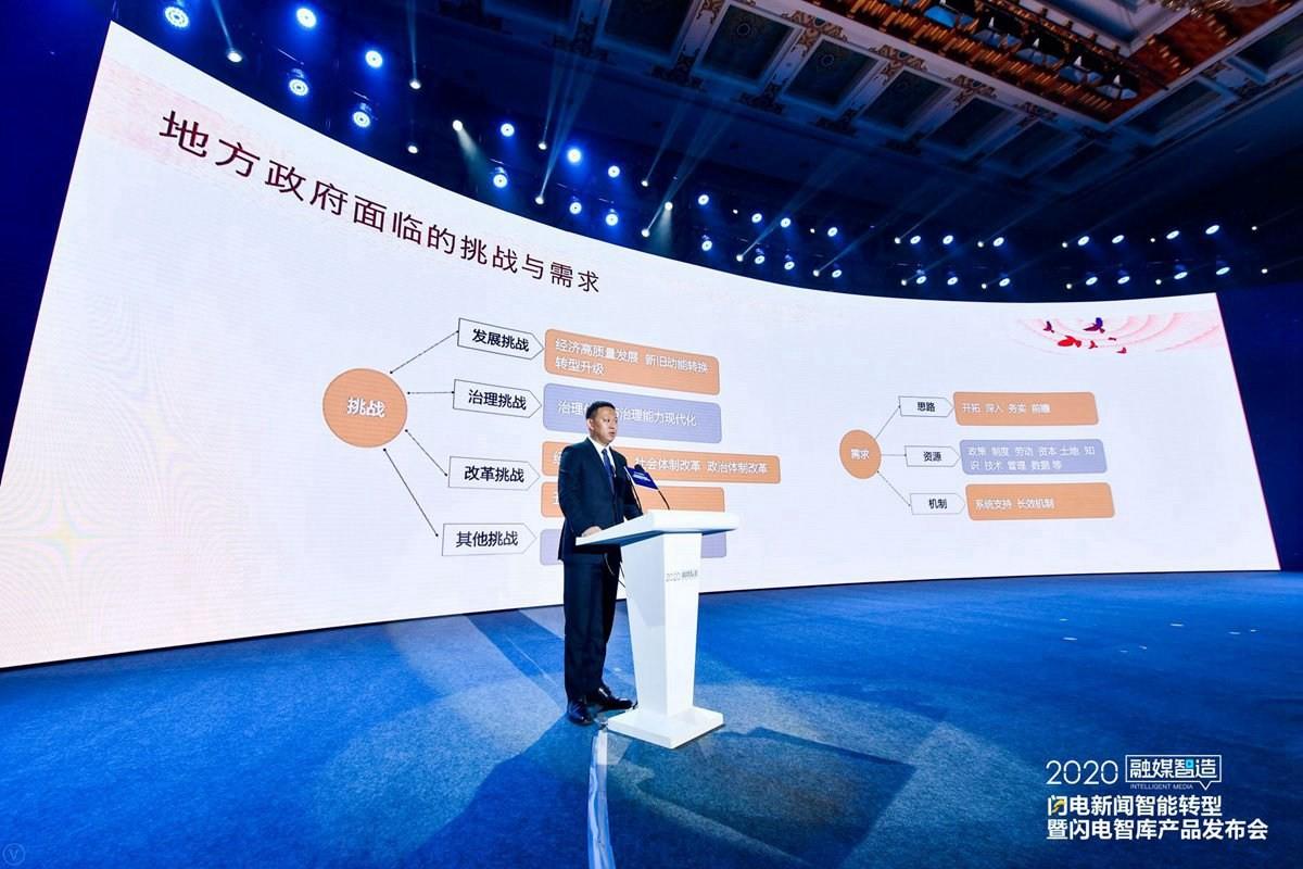 国研智库副总裁王燕青:携手闪电融媒,助力山东高质量发展