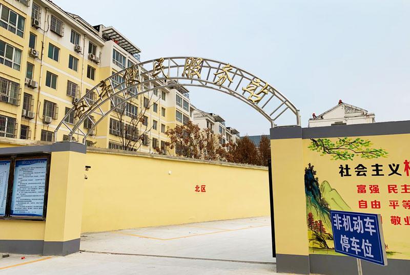 德州赵辛便民服务站对外开放,规划81个摊位,高地附近居民买菜不再难