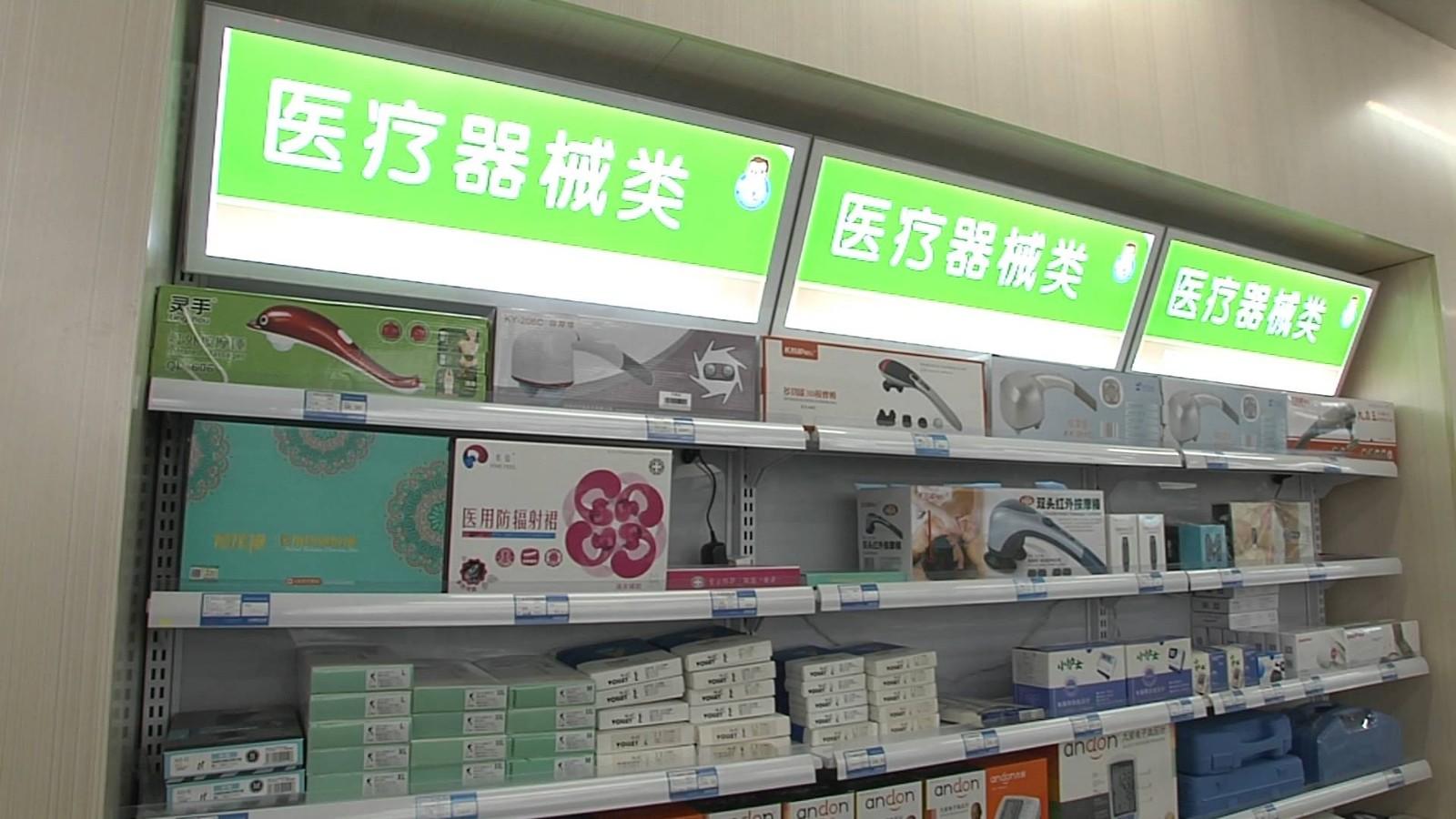 青岛海关查获88批次不合格医疗器械 涉及超声波诊断仪、血压监测系统等