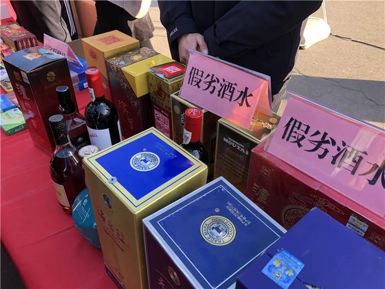 假烟、假酒、假保健品...... 山东公安机关集中销毁一批食品安全问题产品