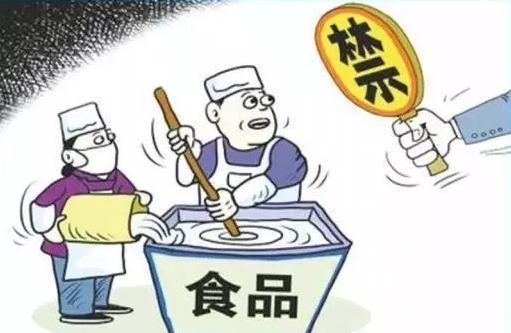 聊城高唐一食品公司涉嫌生产有毒有害食品被提起公诉