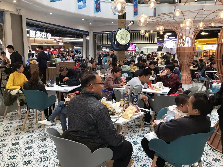 2020年元旦、春节消费避免上当受骗!山东省消协发布这六条提示