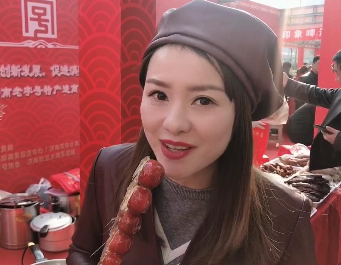 """逛老字号特产展,品尝老济南""""酸蘸儿"""""""