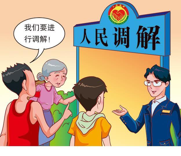 """济南拥有人民调解员23950名 助力社会稳定""""第一道防线"""""""