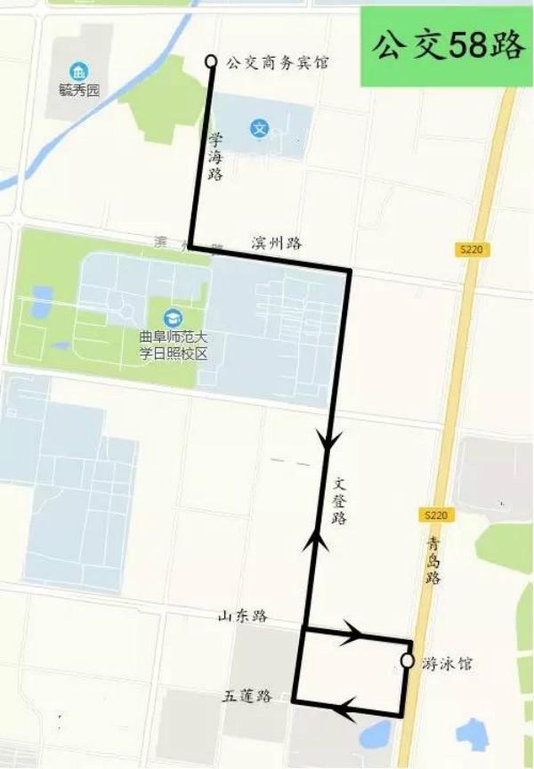 12月11日起日照开通58路公交 起讫站点为公交商务宾馆至游泳馆