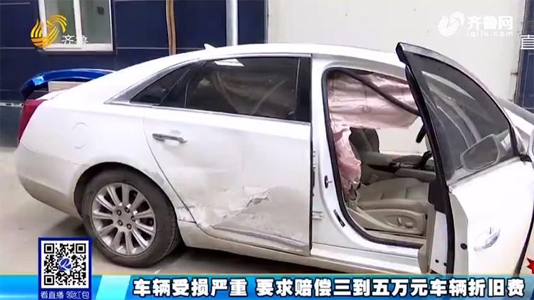 青岛:4S店人员路试撞坏维修车 赔偿难一致解决陷僵局