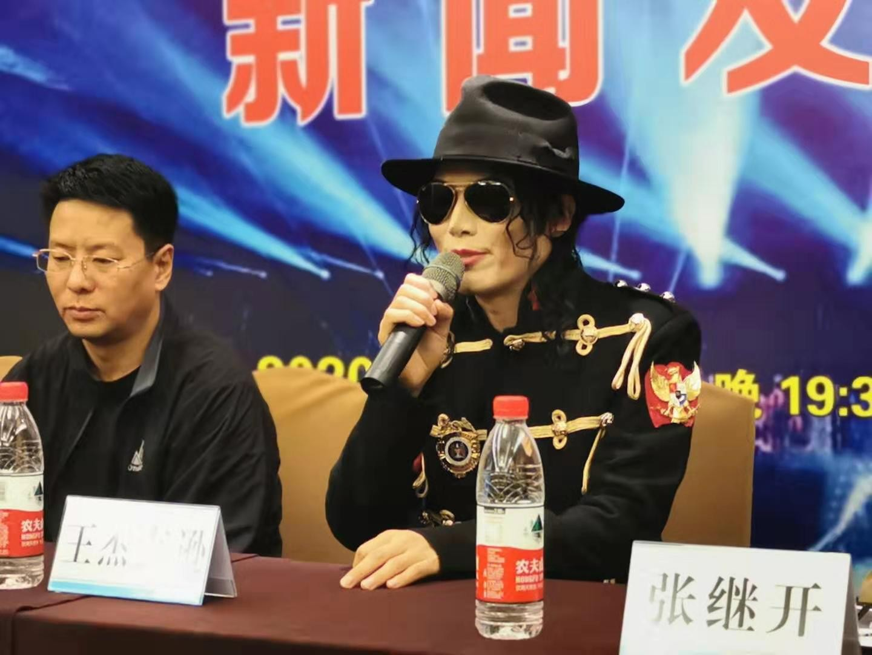 """迈克•杰克逊""""隔空复活""""巨星重现演唱会将于2020年1月1日济南举行"""