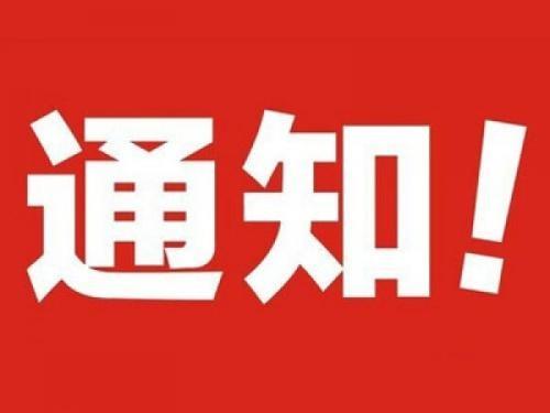 扩散!滨州博兴城区和城际公交已恢复正常运营
