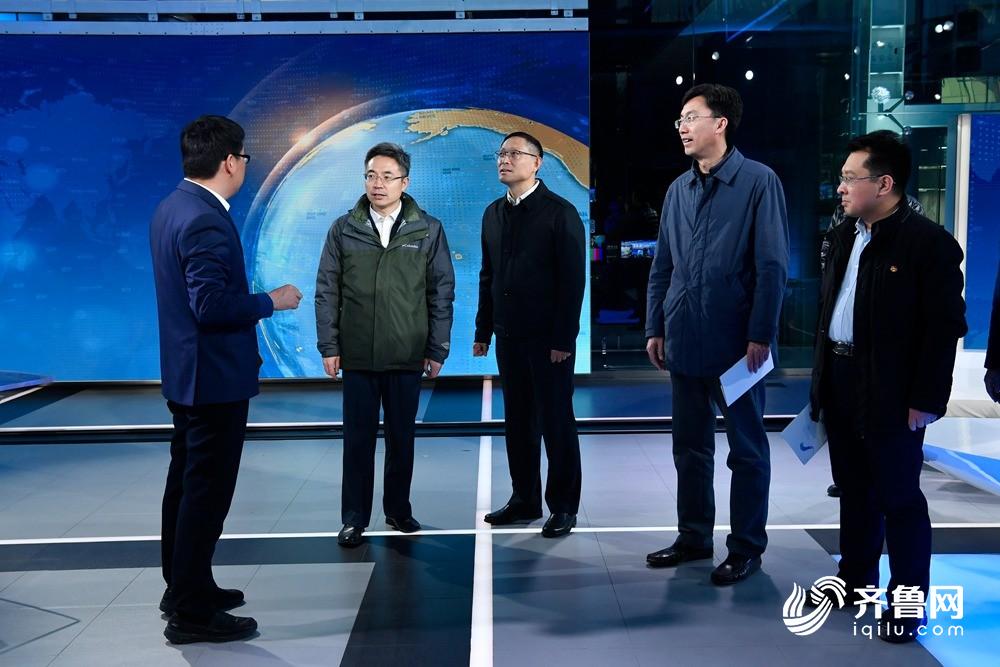 共青团山东省委党组理论学习中心组成员到山东广播电视台调研