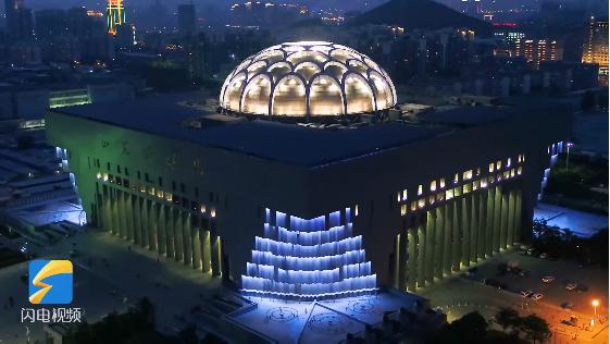 航拍丨逛它!山东博物馆今夜开放 星空下的省博竟如此美丽