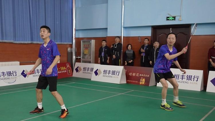 谁羽争锋!山东省第五届省直机关羽毛球邀请赛开幕