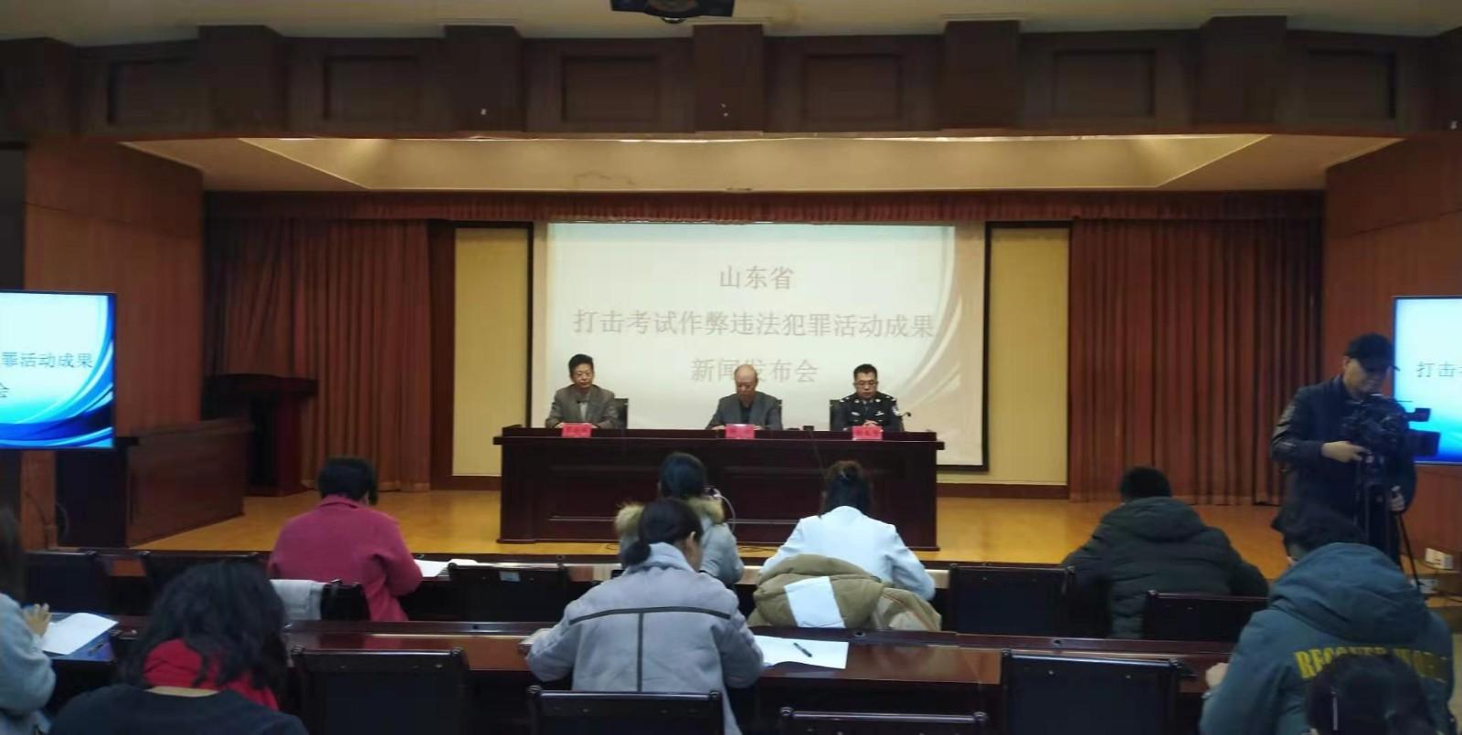 考試作弊入刑!省教育廳省公安廳聯合發布5個典型案例