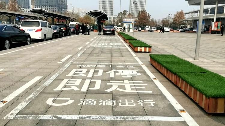 网约车专用通道济南西站安排上了!乘坐网约车有了指定区域