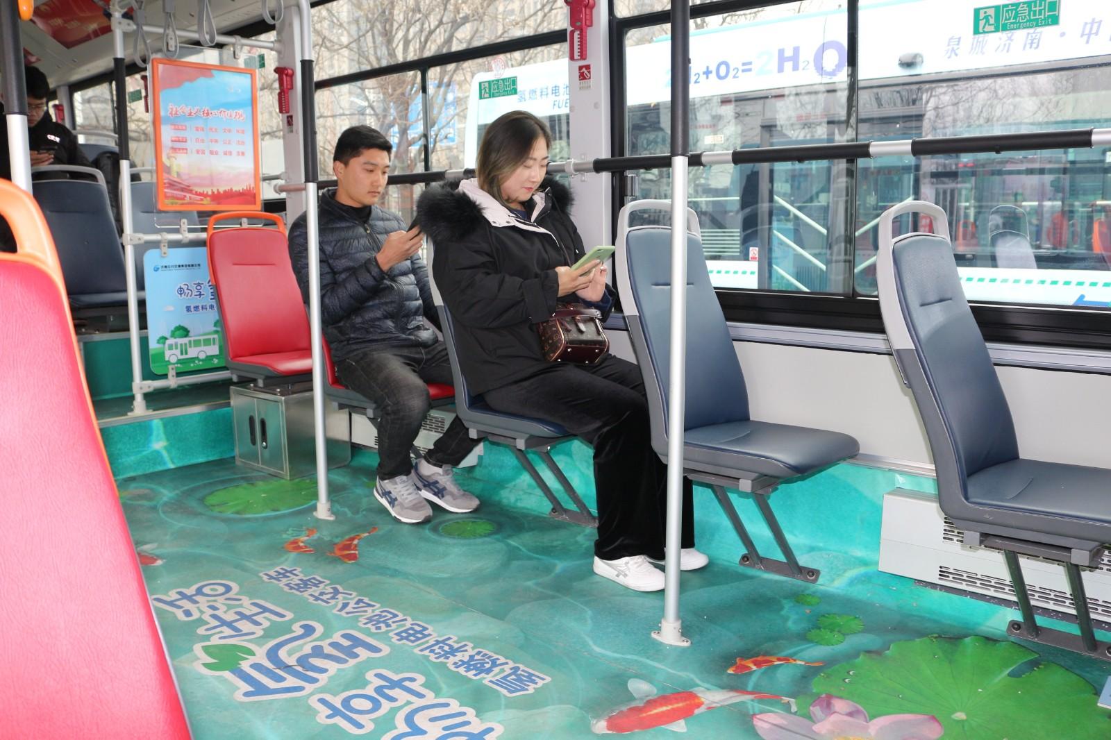"""""""氢能源+5G+物联网""""三网融合 济南公交K115路线实现了"""