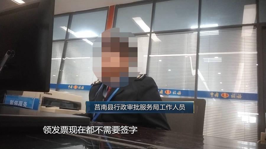 济南市民被卷入2千万虚开发票案 税务局长:8市试点征管体系改革弥补漏洞