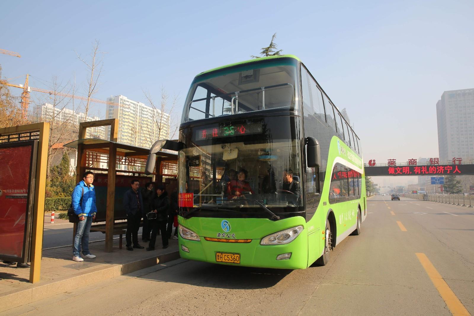 1月1日起济宁市首条公交专用道示范线路上线运营