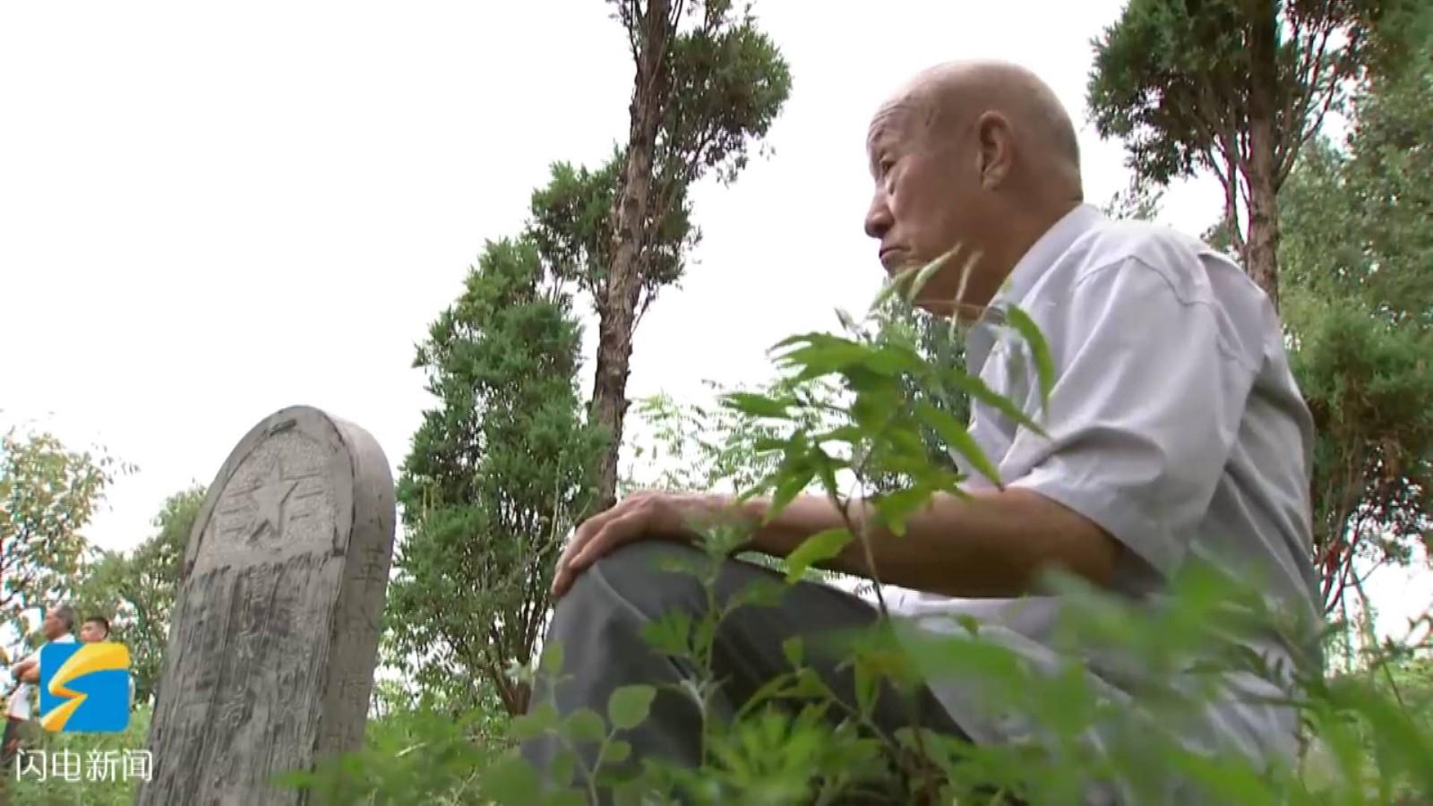 榜样的力量丨全国道德模范房公训:73年义务守墓 13年不懈追寻 只为一句临终嘱托