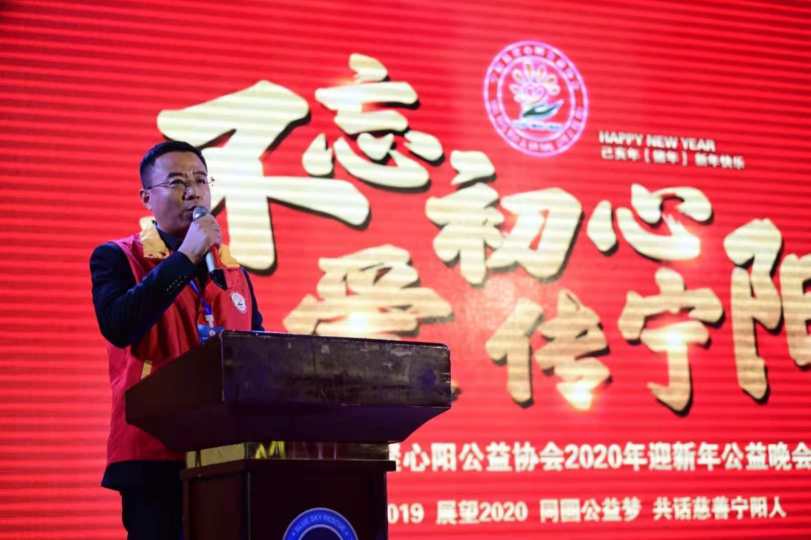 泰安宁阳:聚心阳公益协会三年出资26万元资助贫困学子