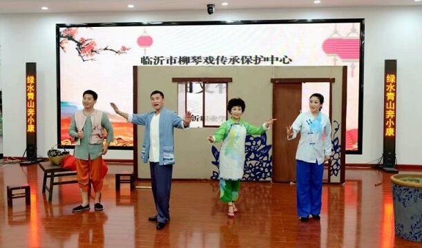 临沂柳琴戏表演进校园 让学生深入了解传统艺术魅力