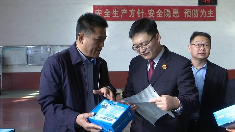 广饶县检察院:送法进企业 服务民营经济