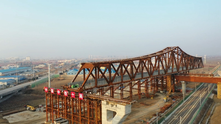 高质量发展新嬗变   无螺丝潍莱高铁跨青荣城际钢构桥 创两项国内铁路施工新纪录
