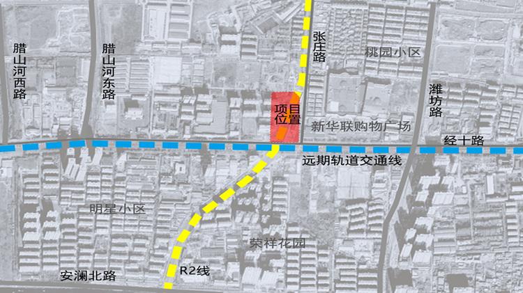 西部硬核项目公示!济南轨交R2线腊山站进行上盖开发
