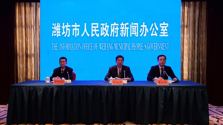 潍坊市好客山东贺年会2020年1月3日启动 吃喝玩乐购十大主题活动贺年