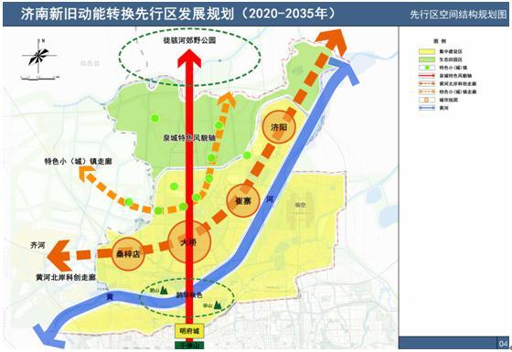 """济南先行区工程建设有了""""时间表"""":齐鲁大桥、济泺路穿黄隧道2022年基本完成"""