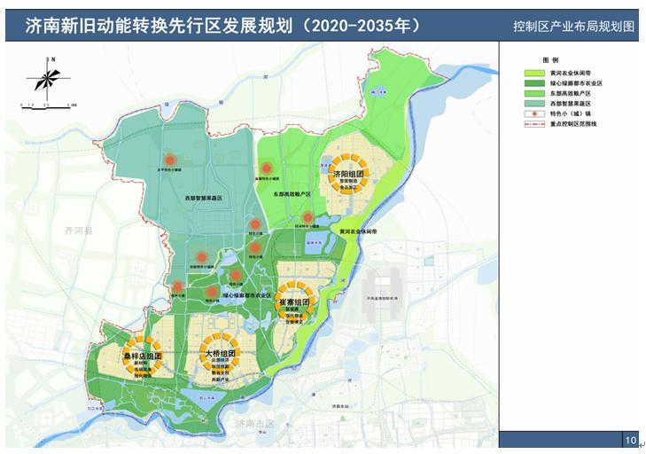 济南将建国际博览城、山东科学城  未来还将实现高端物流自动化、地下化