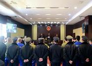 第四季度潍坊提起公诉涉黑刑事案件1件33人 涉恶刑事案件25件115人
