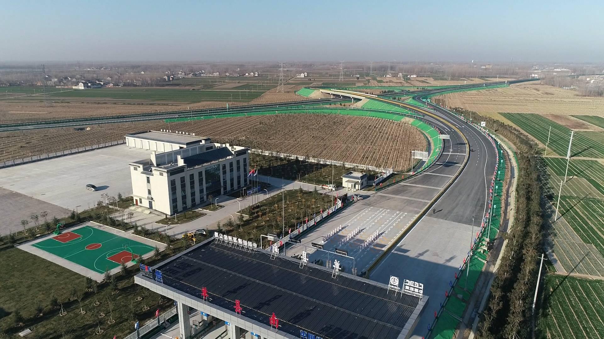 飞吧山东丨菏泽巨野至单县高速公路正式通车 两地行程缩短至1小时
