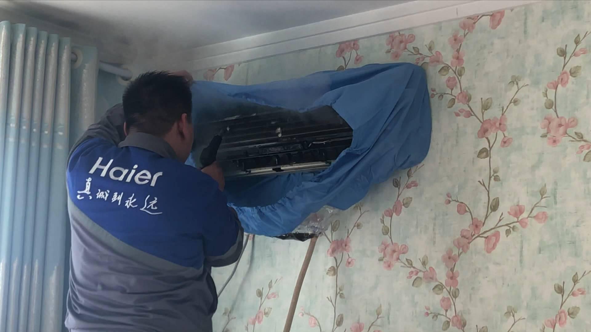 夏除尘冬除菌、冬季空调怎么更省电...关于空调取暖,知识都在这里!