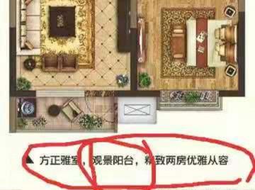淄博华润中心凯旋门业主质疑华润存在欺诈销售 落地飘窗变成1.12米的墙